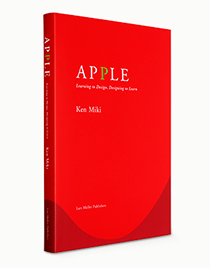 Apple: Lars Muller Publishers