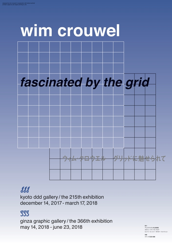 Wim Crouwel Fascinated By The Grid Kyoto Ddd Gallery