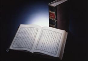 1876年~1944年 大日本印刷の誕生 | DNP 大日本印刷