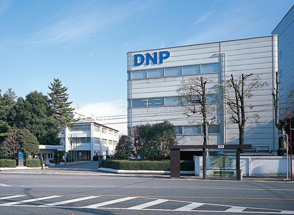 株式会社DNPエル・エス・アイ・デザイン